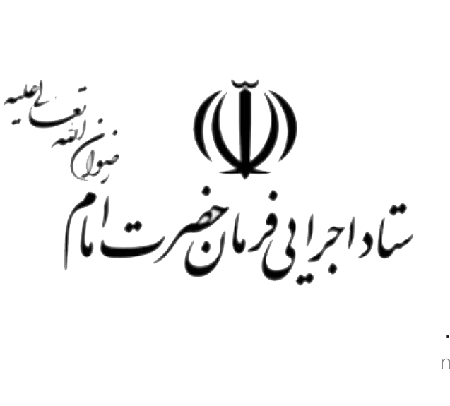 logo-setad-farman-ejraei-farman-emam.png